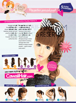 Cawaii! was featured on S&S Magazine July 2011 Edition!
